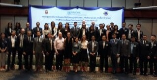 Regional Workshop on Smuggling of Migrants, Trafficking in Persons and Corruption: Strengthening Information Sharing and Cooperation