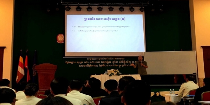 The outstanding activities of ACU in 2018 – ACU's strategies (Capacity Building for ACU Officials)