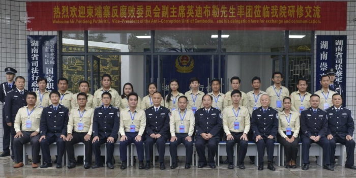 Important Activities of ACU in 2019 – Internal and external capacity building for ACU Officials