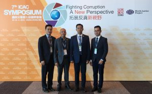 International Cooperation and ACU's participation in anti-corruption forums at regional and international levels 6